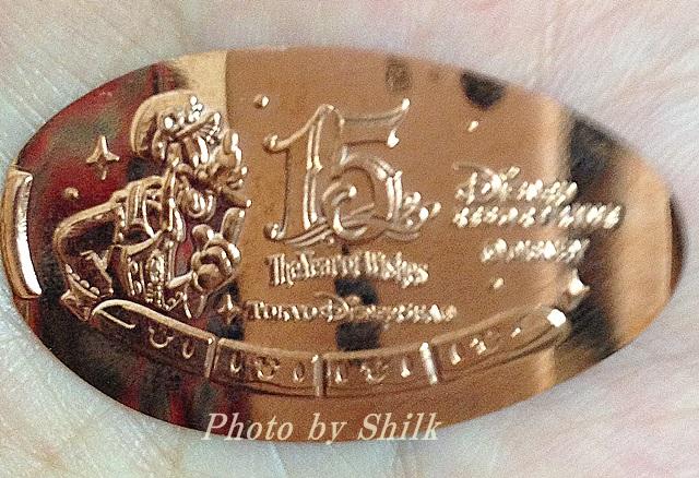 disney-medal