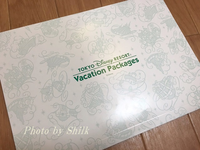 disney-vacationpackage