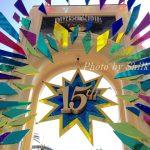 1歳児を連れてUSJの15周年イベント「リボーン」を楽しんできました♪