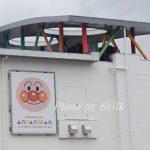 横浜アンパンマンミュージアムに行ってきたよ♪無料で楽しめるエリアもあるよ