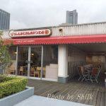 ジャムおじさんのパン工場(横浜アンパンマンミュージアム)を徹底ルポ♪
