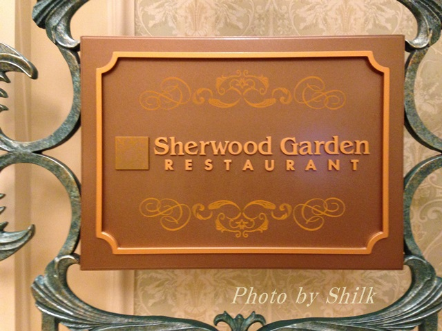disney-sherwoodgarden
