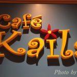 カイラ(CafeKaila)舞浜店inイクスピアリにパンケーキを食べに行ったよ♪