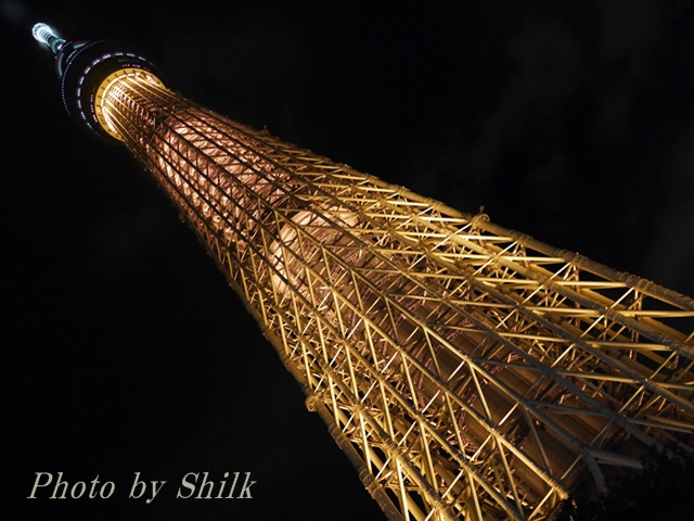 skytree-gold