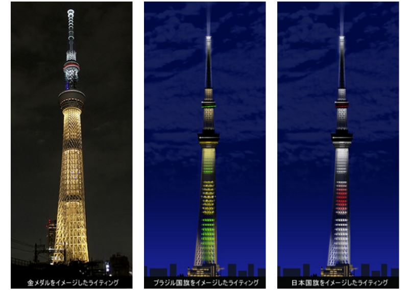 skytree-olympilight