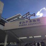 東京スカイツリーの水族館「すみだ水族館」をルポします♪