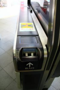 kaisatsu001
