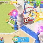 「ディズニーマジックキングダムズ」ほうきの召使いで報酬ゲット!