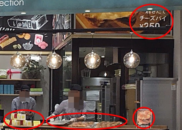 ららぽーと湘南平塚・イリナの焼き立てチーズパイ