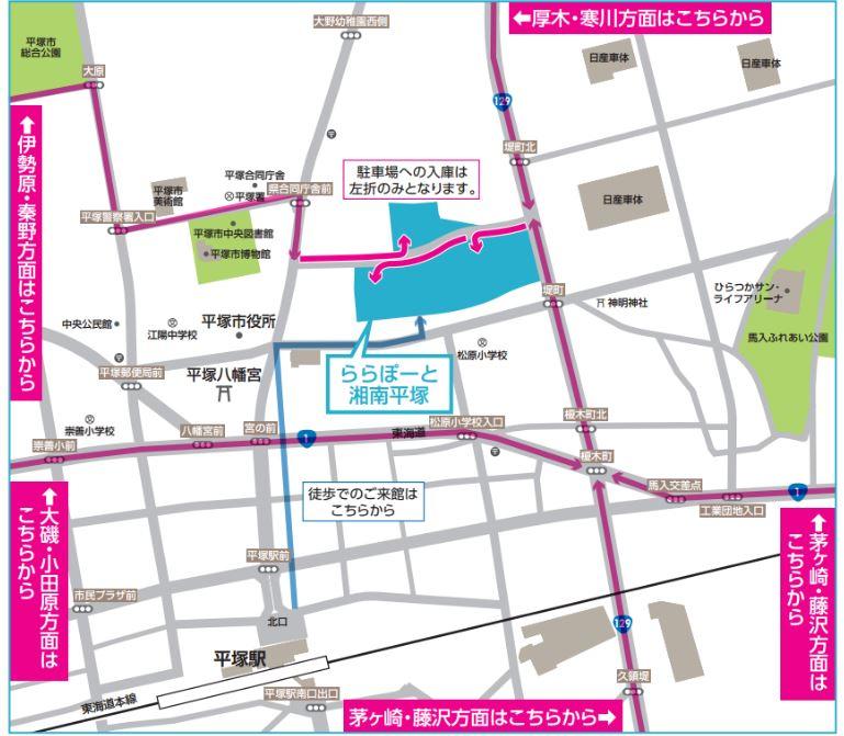 ららぽーと湘南平塚map