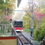 早雲山駅から強羅駅まで箱根登山ケーブルカーで行ったよ~♪