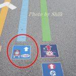 富士急トーマスランドの駐車場は?どこが近い?