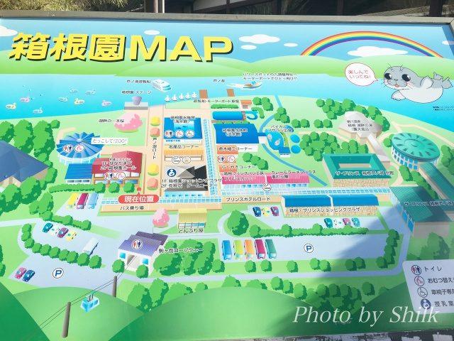 子連れ箱根旅行に最適!箱根園に行ってきたよ♪