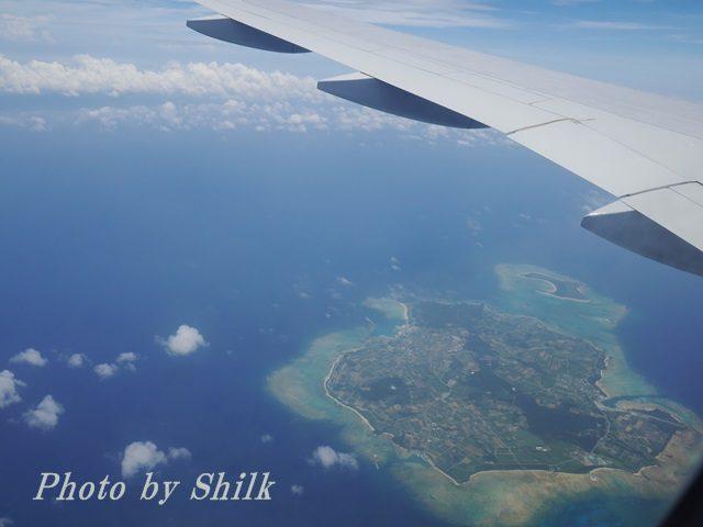 一歳児と初めての飛行機で沖縄旅行へ。成功ポイントとお役立ちグッズ
