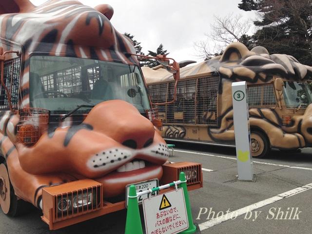 富士サファリパークのジャングルバスの写真