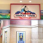 トーマスタウン新三郷に行ってきたよ。料金やアトラクションをルポします!