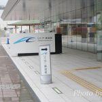 リニア鉄道館に行ってきたよ♫車でのアクセス・駐車場&料金をレポ!