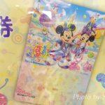 ディズニー夏:リゾートライナーのフリーきっぷも期間限定デザインに!