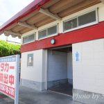新金谷駅&千頭駅に喫煙所はある?トイレの場所も要チェック!