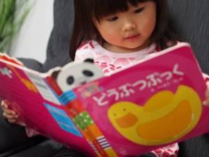 絵本を読む女の子のイメージ