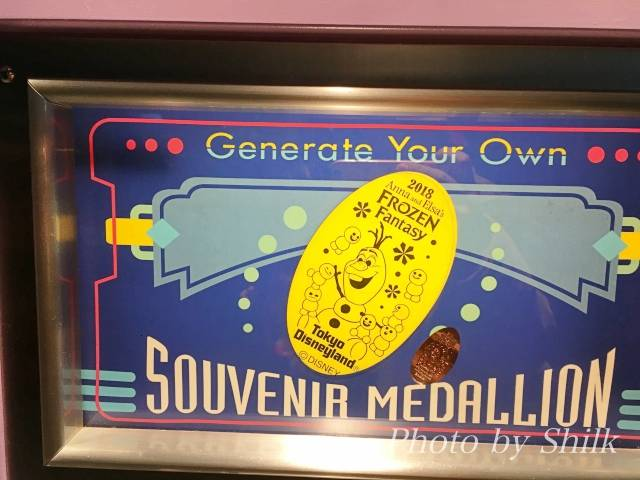 オラフのスーベニアメダル