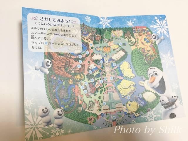 スノーギースのマップ