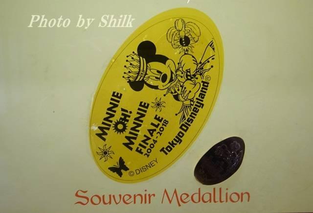 ミニー・オー!ミニーファイナルのスーベニアメダル
