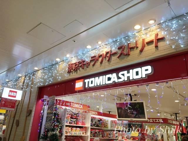 東京キャラクターストリートの写真