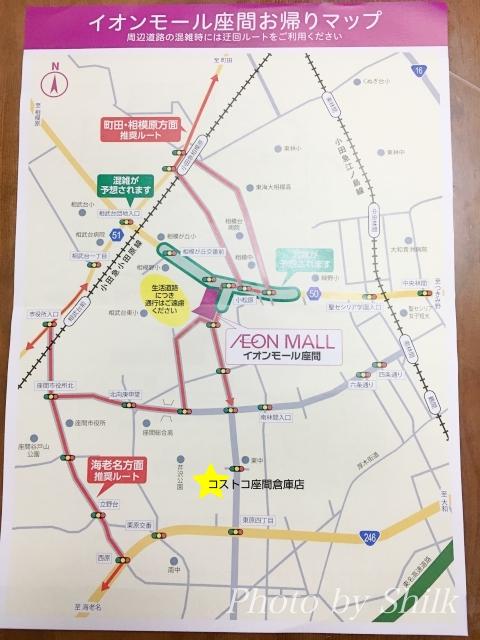 イオンモール座間周辺道路マップ