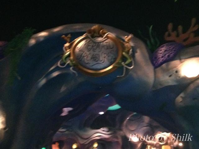 マーメイドトレジャーの入り口の写真