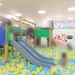 キドキド(あそびのせかい)テラスモール湘南店がリニューアルオープン!何が変わった?