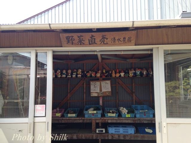 茅ヶ崎清水農園
