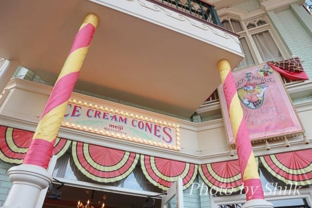 ディズニーランドのアイスクリームコーン外観