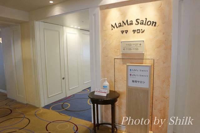 オリエンタルホテル東京ベイのママサロン入り口