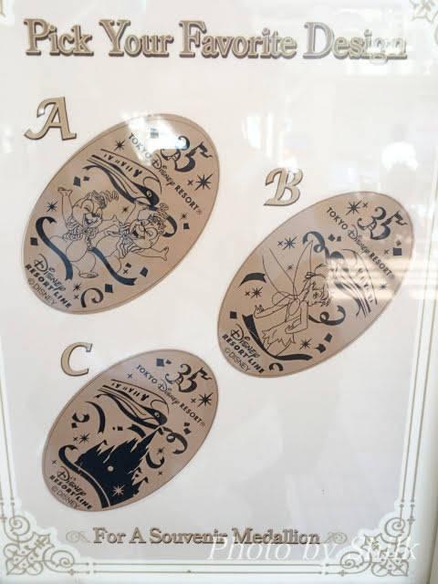 TDR35周年ディズニーリゾートライン限定スーベニアメダル