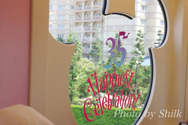 ハピエストセレブレーション・ライナーの窓