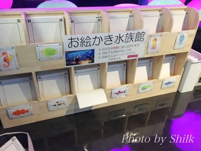 ららぽーと湘南平塚のチームラボ内:お絵描き水族館