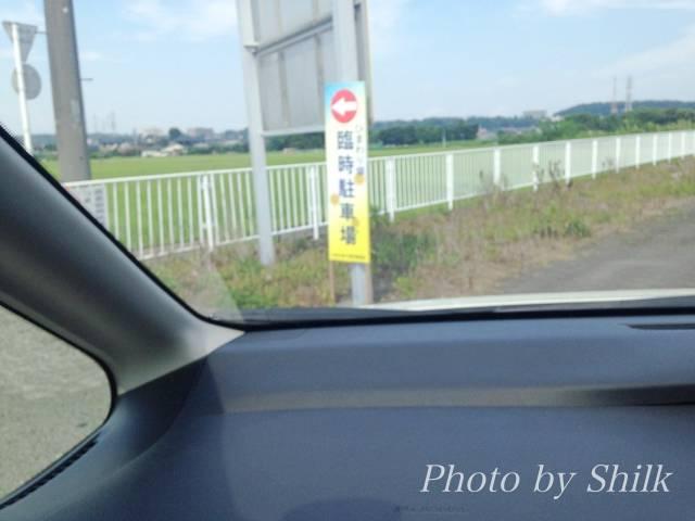 ひまわり畑座間会場臨時駐車場への看板