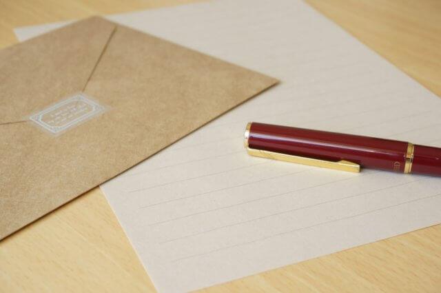 手紙のイメージ