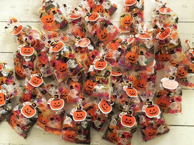 ハロウィン小袋入りお菓子