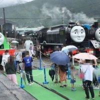 雨の日の大井川鉄道トーマスフェア会場