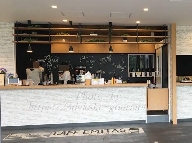 プレシア厚木アウトレットカフェ「eMitas」