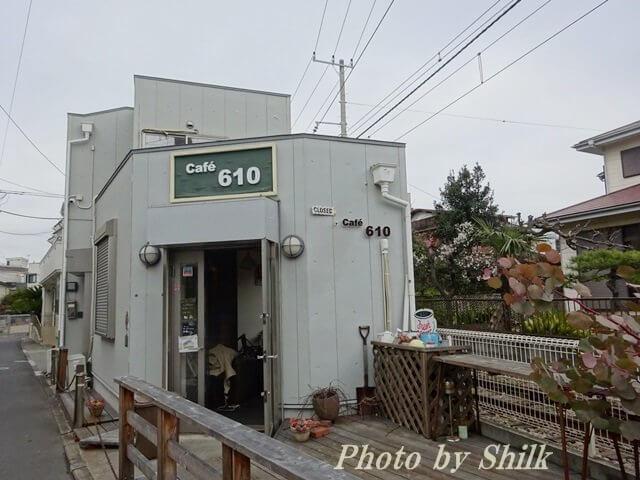 江ノ島「Cafe610」