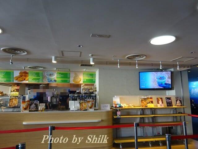 新江ノ島水族館・食事