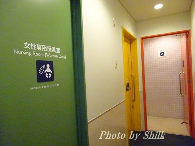 新江ノ島水族館・授乳室