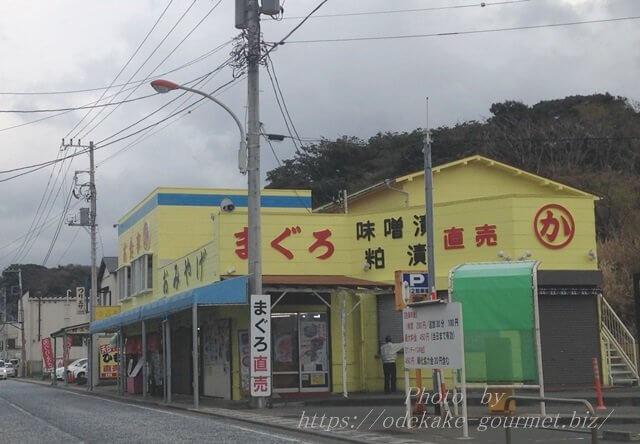 三浦半島・城ヶ島