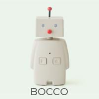 BOCCOなら留守番中の子供と簡単操作でコミュニケーションが取れる!