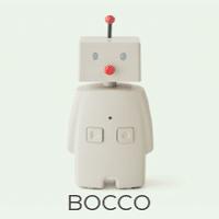 留守番見守りロボットBOCCO