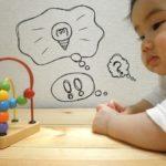 おもちゃのレンタル【キッズ・ラボラトリー】で子供もパパママも大喜び!