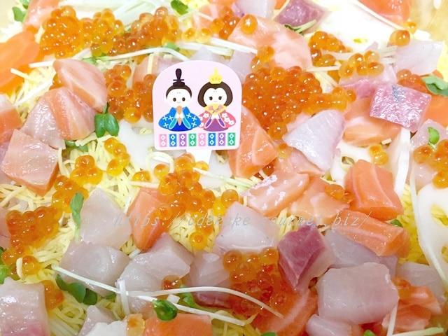 ひな祭りのちらし寿司の写真